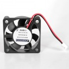 40mm Cooling Fan (2 Pin) 250008