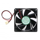 MB153 80mm Cooling Fan MB153FAN